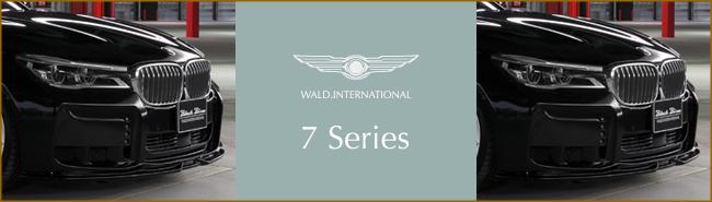 7-Series_link